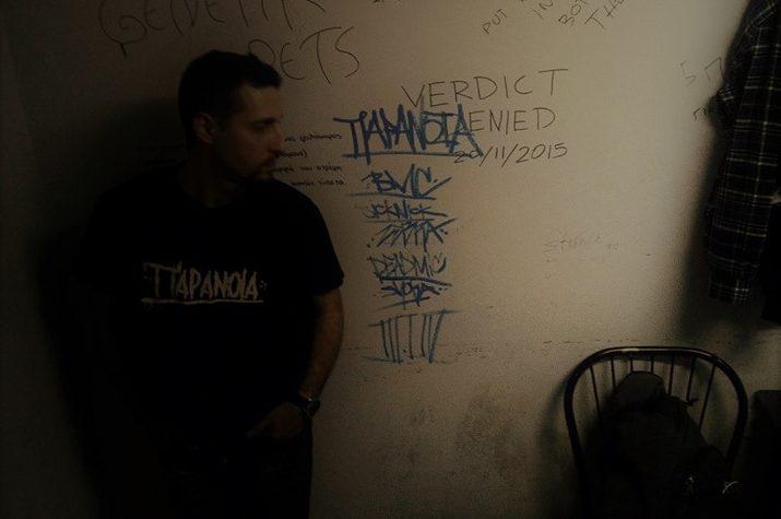 """Συνέντευξη """"DeadMic"""" (Παράνοια)"""