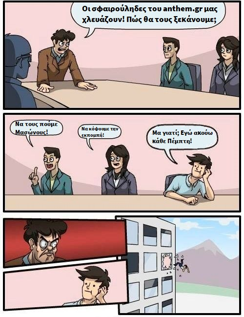 Boardroom-Meeting-Suggestion