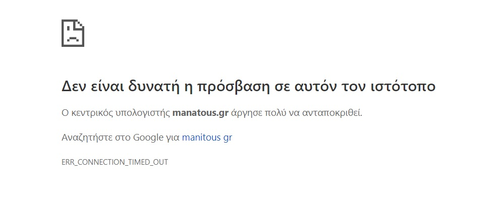 manatous